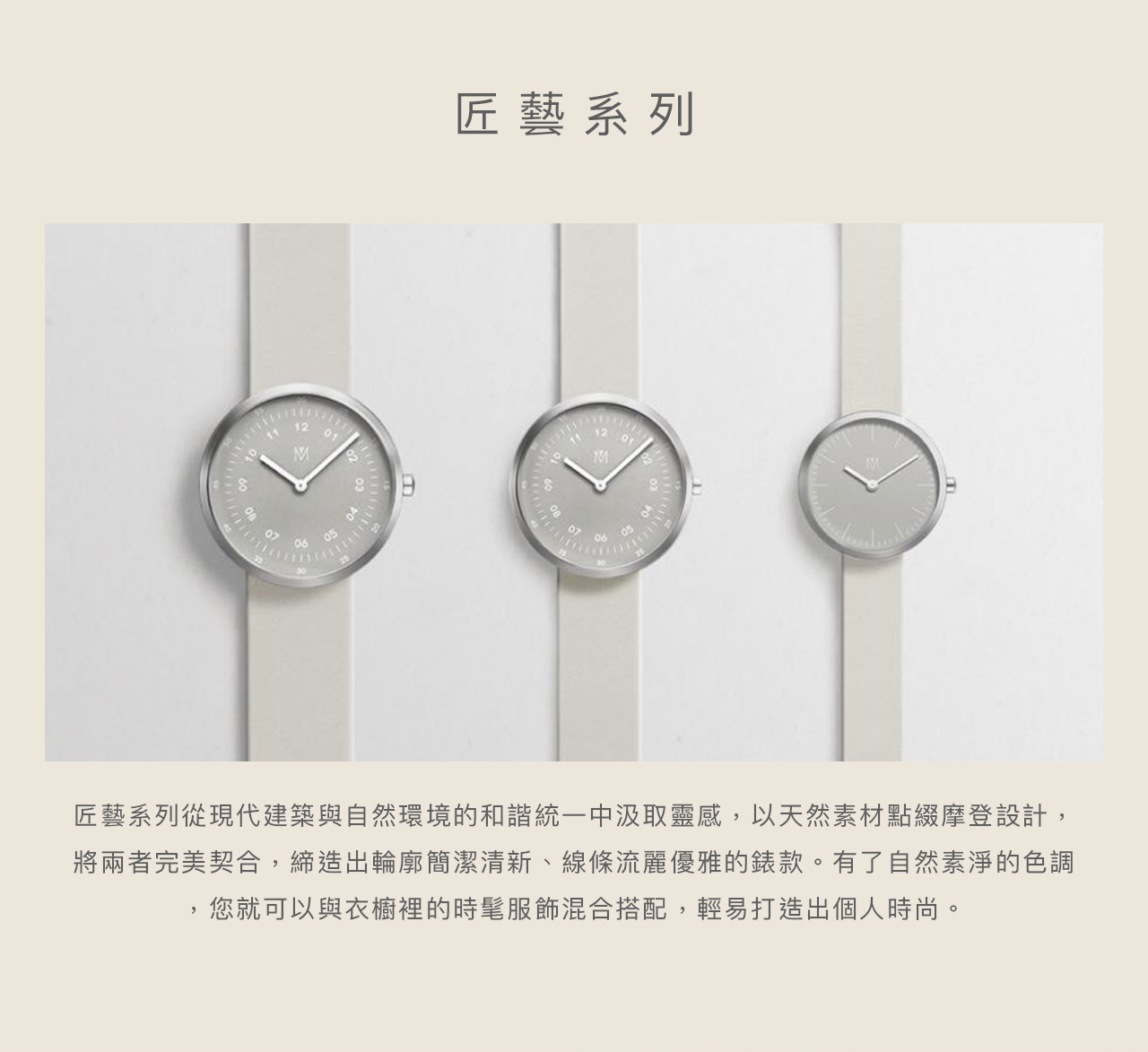 Maven Watches 台灣